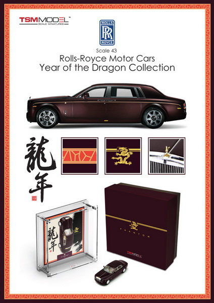 Rolls_Royce_Dragon_Collection_1