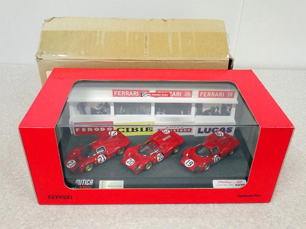 600x450-rimg4310